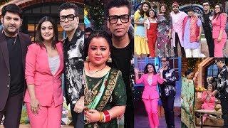 Kajol And Karan Johar In The Kapil Sharma Show 2019