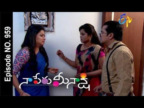 Naa Peru Meenakshi | 16th February 2018  | Full Episode No 959| ETV Telugu
