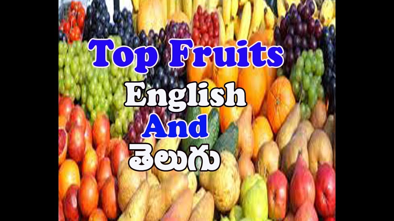 All Fruits Name In English