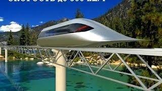 RSWsystems -  ПРЕЗЕНТАЦИЯ. Транспорт будущего.
