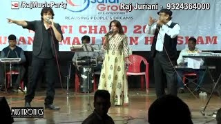 Non Stop Sindhi Song |  Raj Juriani 203