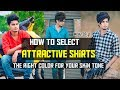 How To Select Attractive Shirts For Men| In Tamil| The Right Color For Your Skin Tone