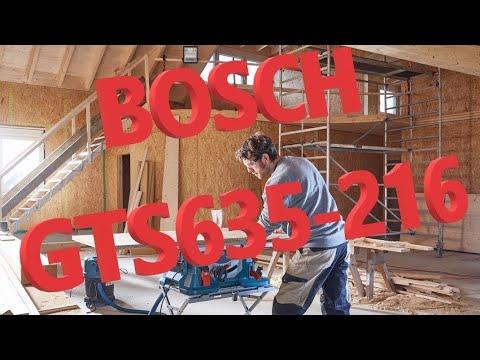 BOSCH GTS 635-216 что ты такое?!