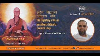 GFO2021: अद्वैत सिद्धान्ते जीवस्य गतिः By Sri Kuppa Bilwesha Sharma