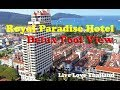 Royal Paradise Hotel - Deluxe pool room view of patong