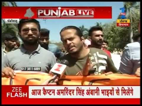 Punjab University student protested against fees hike, students calls university off today