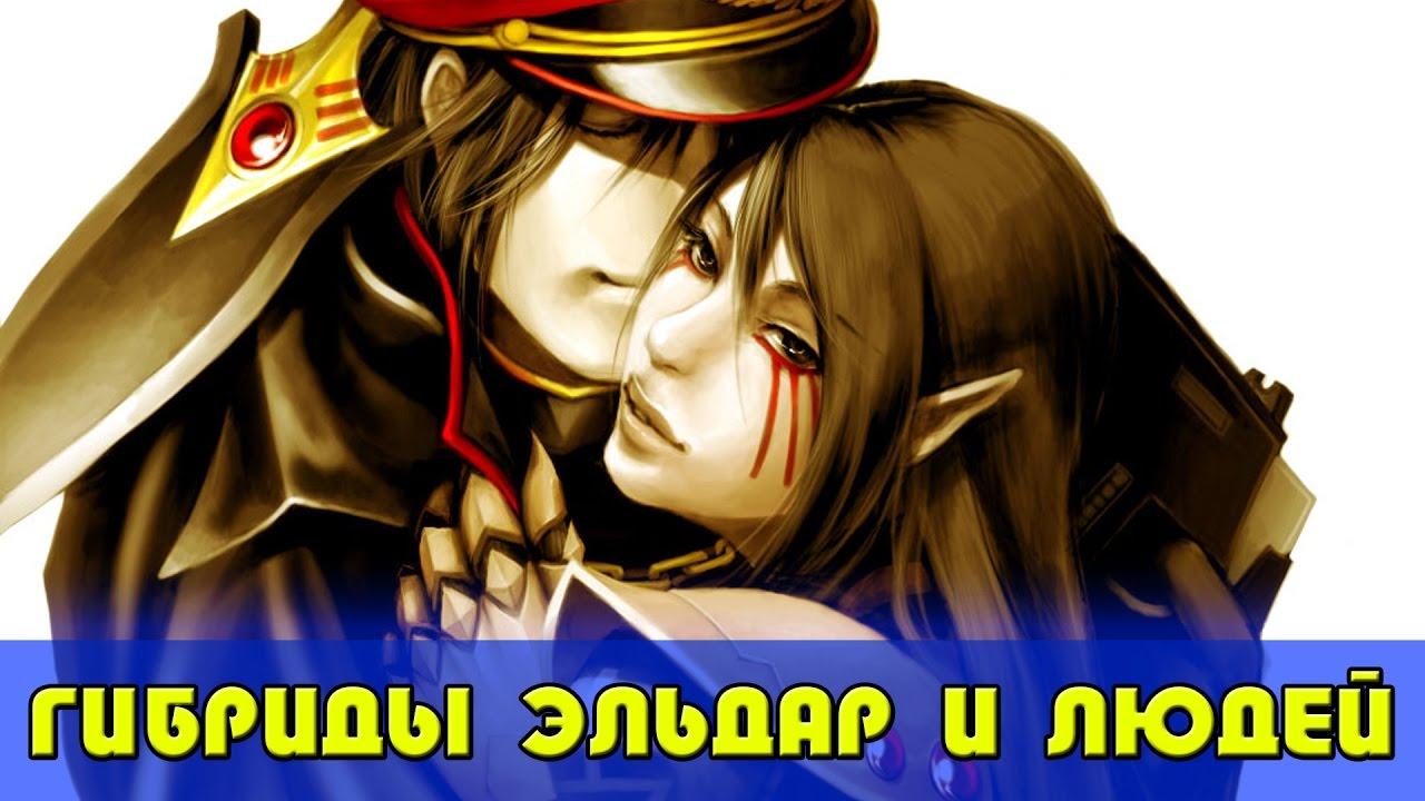 Warhammer сексуальные картинки