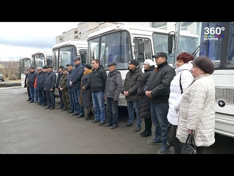 В Белорецком районе появился передвижной ФАП