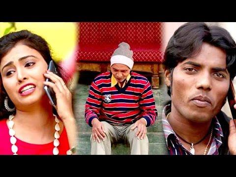 ना अइह हमरा मोहल्ला में - Hamra Mohalla Me - Anil Babua - Kunwar Baneli - Bhojpuri Hit Song 2017 new