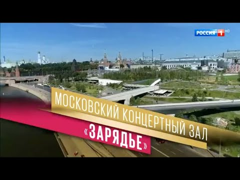 Торжественное открытие Московского