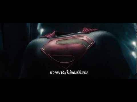ตัวอย่าง Man of Steel บุรุษเหล็กซูเปอร์แมน(2)
