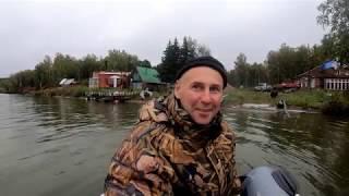 """Семейное путешествие на озеро """"Берчикуль"""" 13 сентября 2019 года! (вторая серия)"""