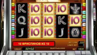 Игровые Аппараты Вулкан на Реальные | Игровые Автоматы на Реальные Деньги Вулкан 24