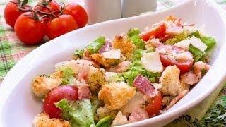 Рецепт салата с ароматными сухариками, беконом и пармезаном