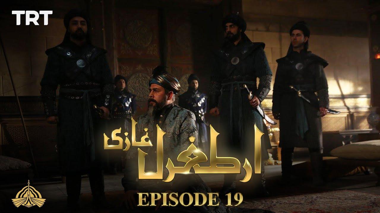 Ertugrul Ghazi Urdu - S01E19