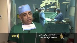 الاقتصاد والناس - الأردن.. قبلة سياحة العلاج بالمنطقة