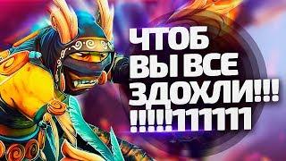 Адовый баттхерт Расты [by Azazin]