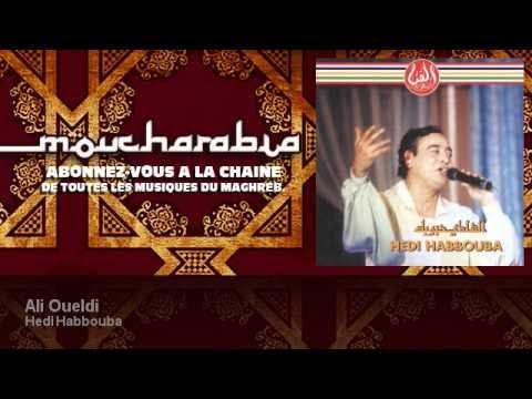 HEDI MP3 TÉLÉCHARGER HABBOUBA
