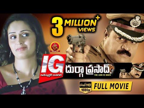 IG Durgaprasad (ఐజి దుర్గప్రసాద్ ) Full Movie || 2016 Latest Telugu Movies || Suresh Gopi, Kausalya