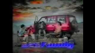 1988 ssangyong korando family ad korea 8