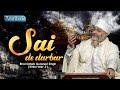 Sai de Darbar | Bhai Gurpreet Singh Rinku Veer Ji Bombay Wale | Gurgaon Samagam 2018