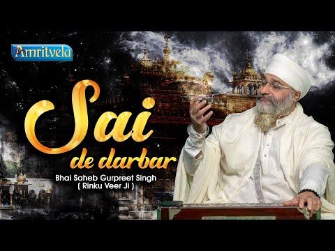 Sai de Darbar   Bhai Gurpreet Singh Rinku Veer Ji Bombay Wale   Gurgaon Samagam 2018