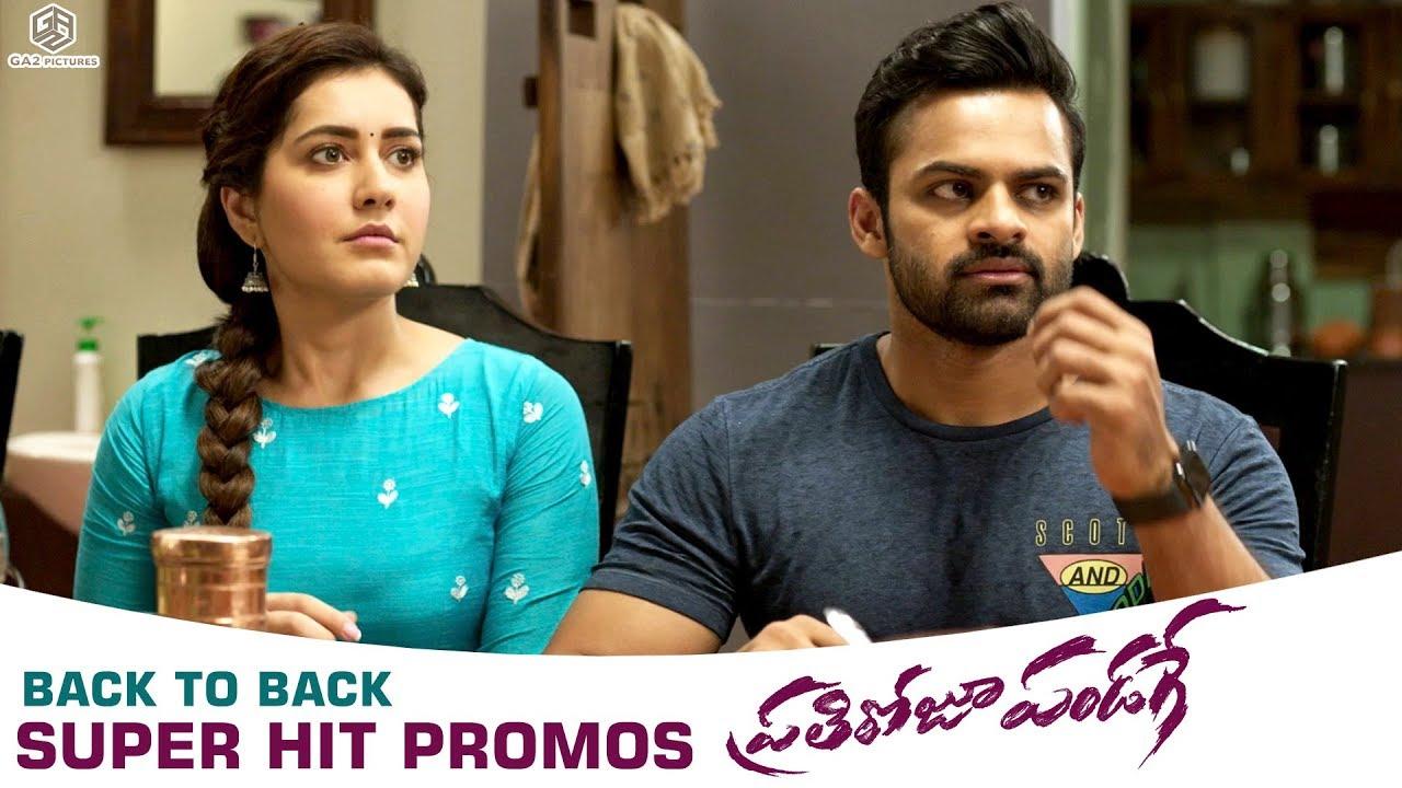 Prati Roju Pandaage Super Hit Promos Back to Back | Sai Tej, Raashi, Satya Raj, Rao Ramesh | Maruthi