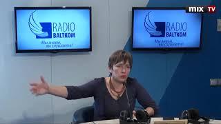 """Правозащитник Оксана Челышева в программе """"Встретились, поговорили"""" #MIXTV"""