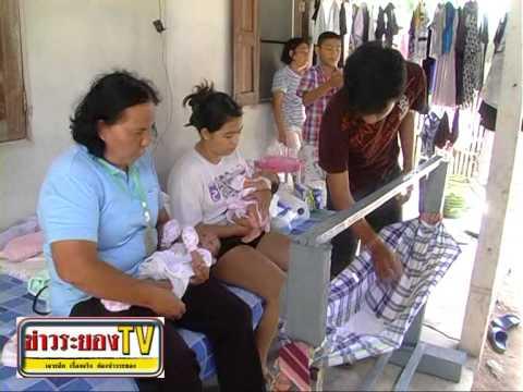 ญาติโวย หมอโรงพยาบาลระยองทำคลอดลูกแฝดแม่เสียชีวิต / ข่าวระยอง