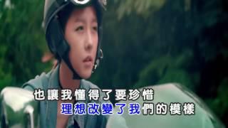 Tình Bạn Như Ly Rượu Đầy (Peng You De Jiu - Ren Xian Ji)