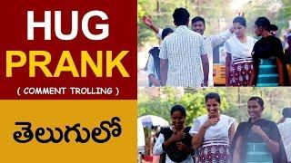 Full Comedy Hug Prank in Warangal  Telugu Funny Pranks  Pride Guru