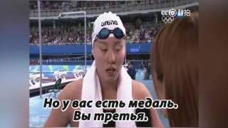 Милая китайская спортсменка не знала, что выиграла бронзу! :) смотреть всем! (русские субтитры)