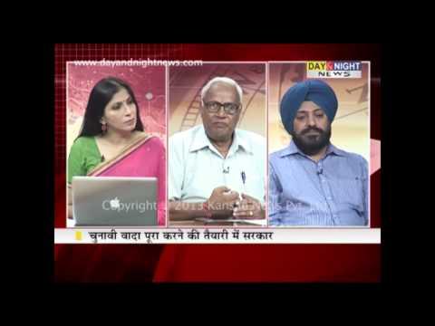 Prime (Hindi) - Food security bill - 03 June 2013