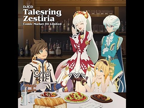 [DJCD] Tales of Zestiria (Comic Market 90 Limited)