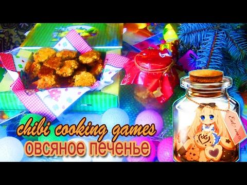 Рецепт Няшки-Вкусняшки из баночки. Готовим овсяное печенье.