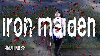 第七話の予告PVです 次回は無料一般公開です http://yousukeaikawa.com/