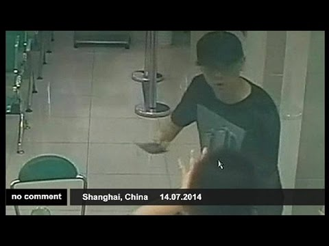 China bank robbery fail - no comment