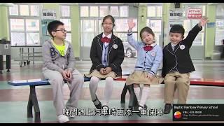 Publication Date: 2018-01-12 | Video Title: 港台電視31《自在8點半》第一集「校服起革命」訪問本校