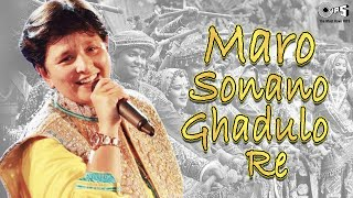 Download Hindi Video Songs - Maro Sonano - Dandia & Garba - Navratri Special - Sangat