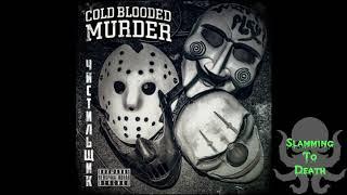 Скачать Cold Blooded Murder Чистильщик
