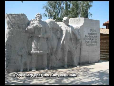 знакомства оса пермский край
