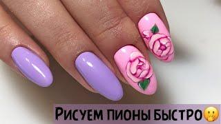 Cупер весенний дизайн ногтей 2020 Наращивание ногтей Тонкие слабые ногти