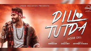 Dil Tutda-lyrics (All Lyrics) | Jassi Gill | Latest Punjabi Song 2017 | Arvindr Khaira |