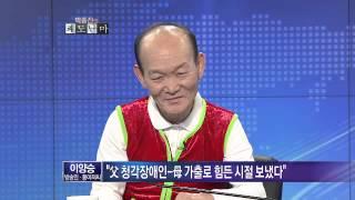 """박종진의 쾌도난마 - 통아저씨 출연,""""김용준 장남,"""