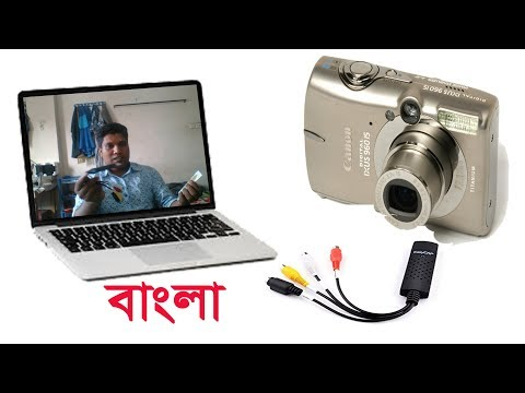 How To Setup EASYCAP To Connecting Any CAMERA With Computer/RECORD-LIVE STREAMING