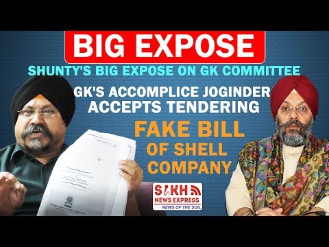 GK's accomplice Joginder accepts tendering fake bill of shell company