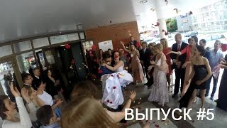Отношение к геям. Российская медицина. Свадьба Камшиловых #5