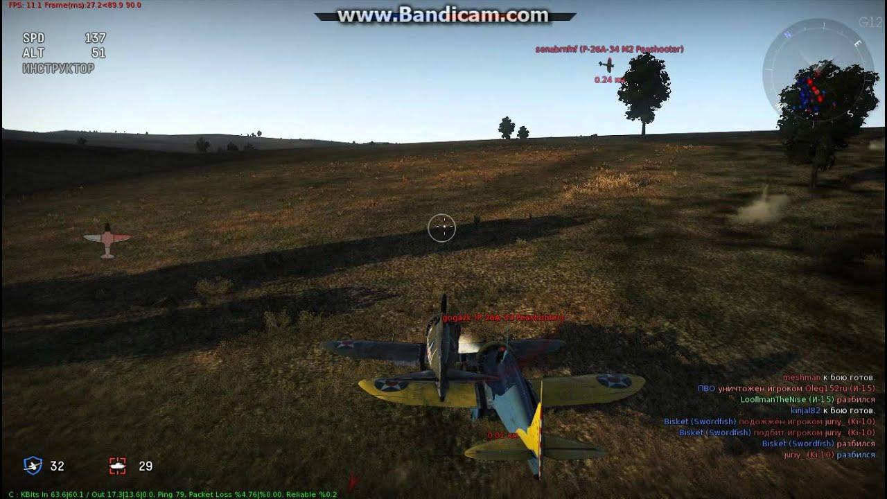 Обои ww2, german aircraft, painting, war, Hs 129. Авиация foto 16