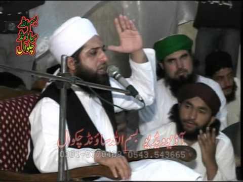 Mairay Nabi Pay Sara Dar-o-Madar Hay میرے نبی پہ سارا دار و مدار ہے