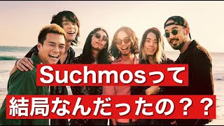 suchmos #BeatJackKyushu ※あくまで個人の独断と偏見です! 今回はBeat Jack Kyushu二人とも敬愛するSuchmosについて考えてみました! (the anymalが正しい綴 ...